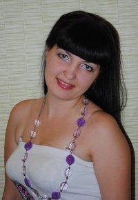 Олеся Байдавлетова