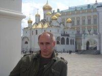 Максим Братченко