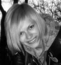 Наталия Андриевская (Решетняк)