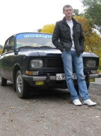 Артур Врублевский