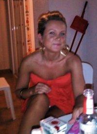 Irina Andersen