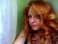 Вероника Будникова