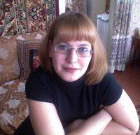 Ангелина Борисевич