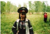 Екатерина Бастрыкина