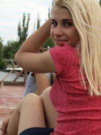 Olesya Oleinik