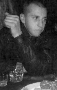 Руслан Безрученко