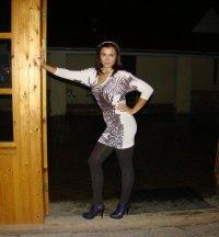 Ольга Бердник (Выродова)