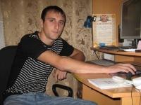 Макс Варнавский