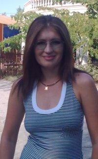 Ленара Белялова