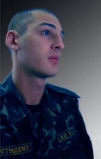 Анатолий Веселый