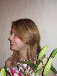 Мария Базюк