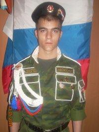 Евгений Выростков