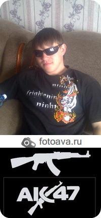 Алекс Войтенко