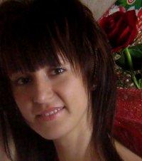 Надя Балашова
