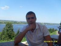 Константин Афонский