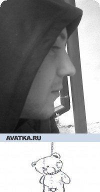 Юра Ільницький