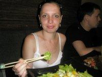 наташа андрющенко