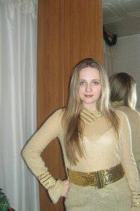 Ольга Баратова