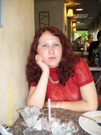 Любовь Арисова