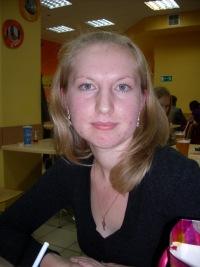 Алена Афонова