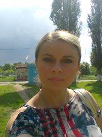 Светлана Вовна