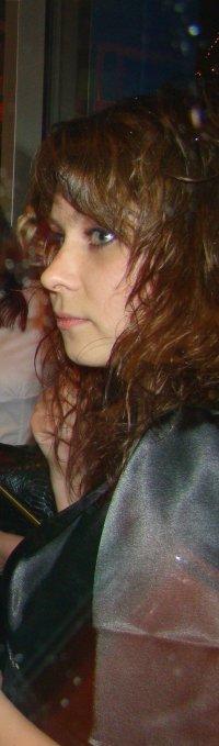 Виктория Аристова