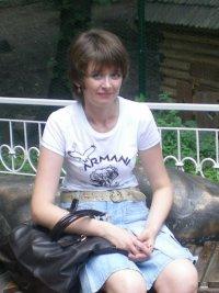Svitlana Shevchenko