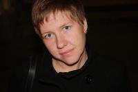 Katusha Alekseeva