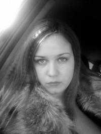 Дина Алябина