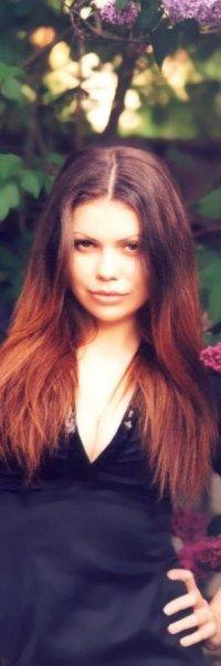 Alina Levkova