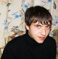 Alex Melikyan