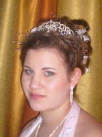 Veronika Maksimova(bautina)