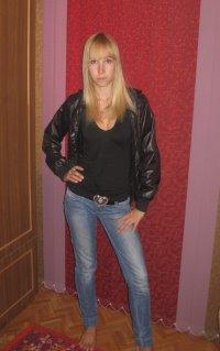 Юля быковская