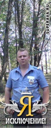 Дмитрий Белокуров