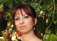 Marina Vardanyan