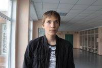 Егор Артюх