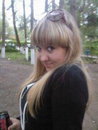 Настя Бурмистрова