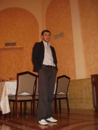 Kamo Eganyan