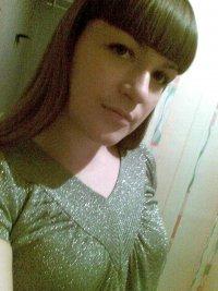 Оля Аленина