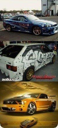 artem RACER