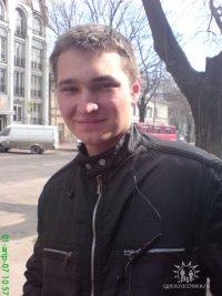 Алексей Андрияш