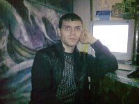 Виген Аванесян