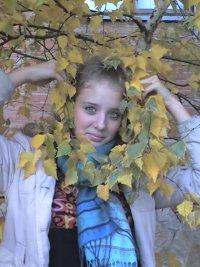 Аня Визгалова