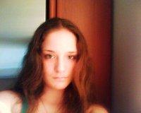 Yana Gutnik