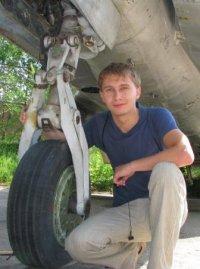Ilya Sheremetov