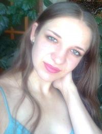 Инна Ващенко