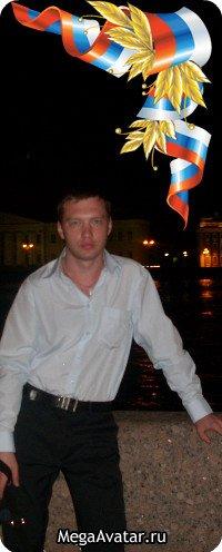 Андрей балабенко