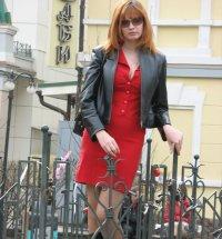 Василина Болдырева