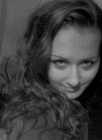 Саша Гавенко