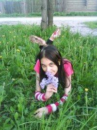 Наташа Биткина